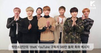 La réussite de BTS, les nouveaux héros de la génération Youtube, est digne des Beatles, selon Bang Shi Hyuk 7