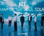 BTS en concert avec le «Map Of The Soul Tour» en Europe : report de la tournée à des dates indéfinies et nouvel espoir pour les fans !