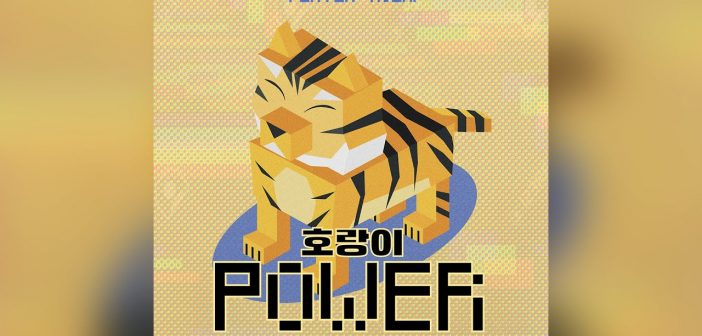 Hoshi de SEVENTEEN s'offre un titre en solo rugissant avec «Tiger Power» !