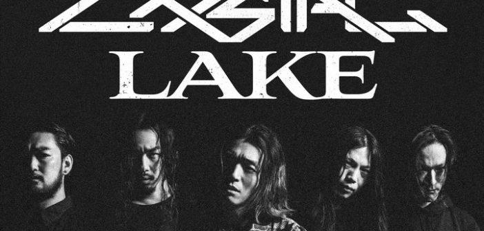 Crystal Lake annonce un concert à Paris, à la Maroquinerie, en février 2022 !