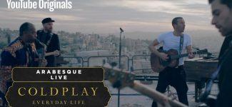 """Assistez au concert de Coldplay en Jordanie et vivez votre meilleure """"Everyday Life"""""""